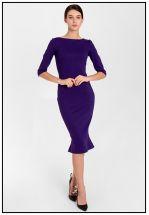 Фиолетовое деловое платье