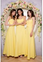 Желтое платье-сарафан